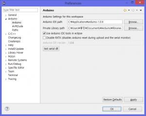 arduino_eclipse_install05
