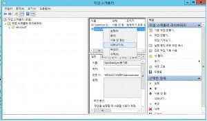 scheduler_export