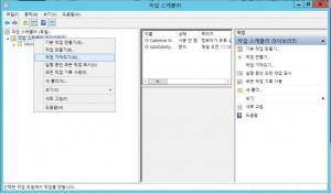 scheduler_import